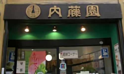shop_higashimachi