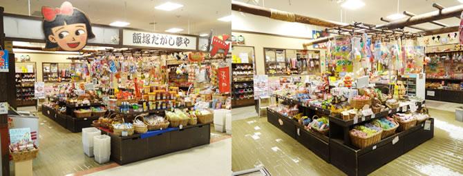 shop_yumeya