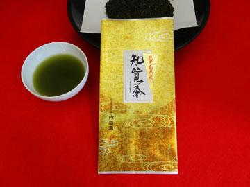 九州名園 知覧茶