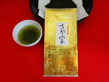 九州名園 嬉野茶