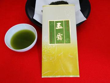 福岡の奥八女茶 玉露